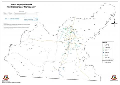 Water Supply Siddharthanagar Municipality